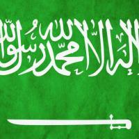 دولة السعودية